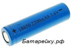 1385147080_Rechargeable_3.6V_18650_2200mAh_Blue_small